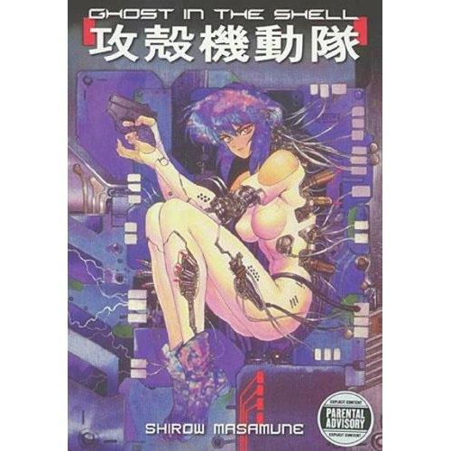 GIS Manga cover