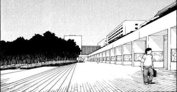 University empty