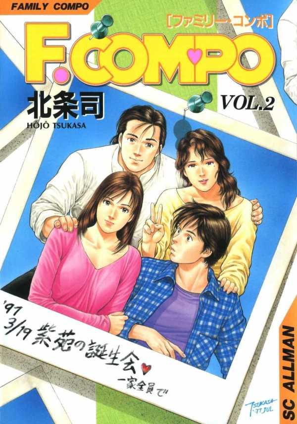 Family-compo-manga