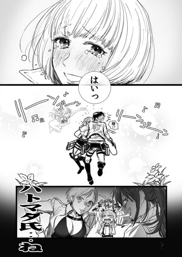 kuchi titan3