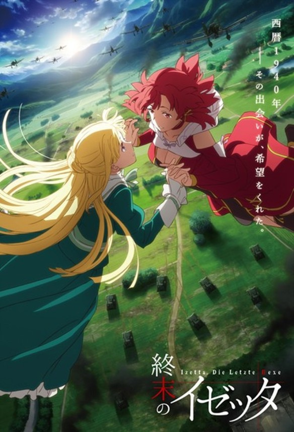 izetta-flying-couple-poster-web800