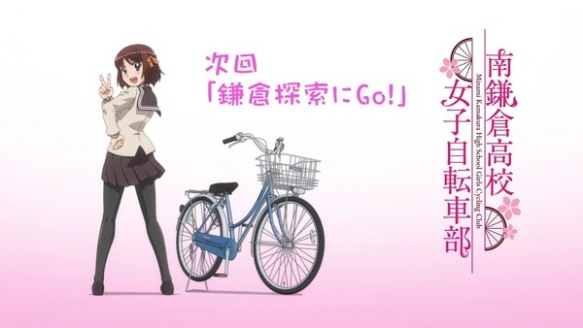 omake-screencap-minami-kamakura-koukou-joshi-jitensha-bu-ep1-preview-card